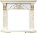 Портал Royal Flame Rimini для очага Dioramic 28 FX в Волгограде