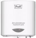 Сенсорный дозатор-стерилизатор для рук Puff8183 NOTOUCH в Волгограде