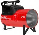 Тепловая пушка газовая Ballu-Biemmedue Arcotherm GP85AC в Волгограде